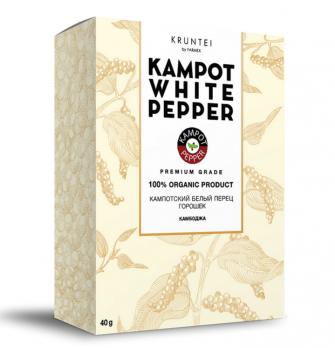 Кампотский белый перец, горошек 40 г.